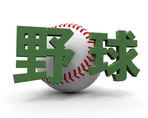 少年野球の指導法教え方
