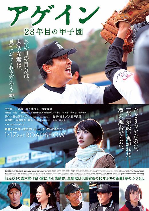 少年野球指導法,少年野球練習法,逆シングルキャッチとは,b7855d09-s