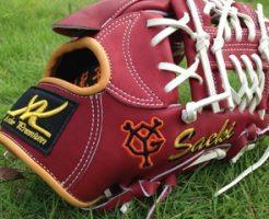 少年野球用品グローブの選び方の重要性