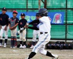 バッティング教材で少年野球がうまくなる